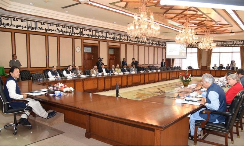 وزیراعظم کی سربراہی میں ہونے والے اجلاس میں وزیراعلیٰ خیبرپختونخوا اور بلوچستان خصوصی طور پر شریک ہوئے— تصویر: حکومت پاکستان