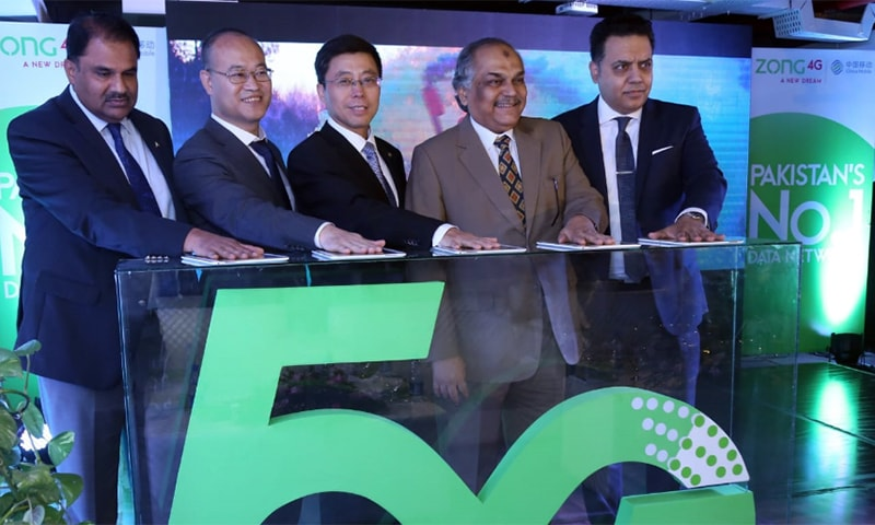 PTA Chairman Amir Azeem Bajwa, IT Secretary Shoaib Ahmad Siddiqui, Zong Chairman and CEO Wang Hua, Chinese Embassy Economic & Commercial Counsellor Wang Zhihua & WiTribe Chairman Supervisory Board Shahid Malik pictured at the event held in Islamabad on Thursday to conduct the 5G trial. — CMPak