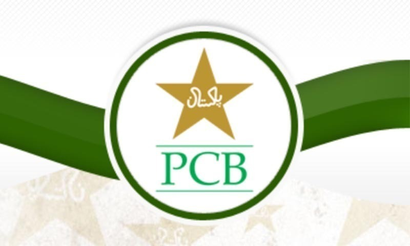 Counsel for the petitioner says that the new constitution has been suspended as it runs affairs in a dictatorial manner. — Photo courtesy of PCB