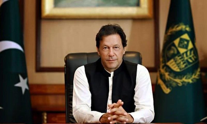 Prime Minister Imran Khan. — PID