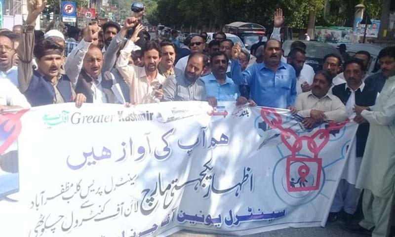 A large number of journalists from different parts of the country, joined by civil society activists, staged a rally from the Azad Jammu and Kashmir (AJK) capital to a town near the Line of Control (LoC) on Saturday to express solidarity with the besieged population of India-held Kashmir in general and media fraternity in particular. — Photo courtesy Radio Pakistan