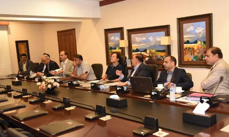 Prime Minister Imran Khan on Saturday chaired a meeting to review progress on the establishment of `University of Engineering and Emerging Technologies' at Prime Minister House. — Photo courtesy Radio Pakistan