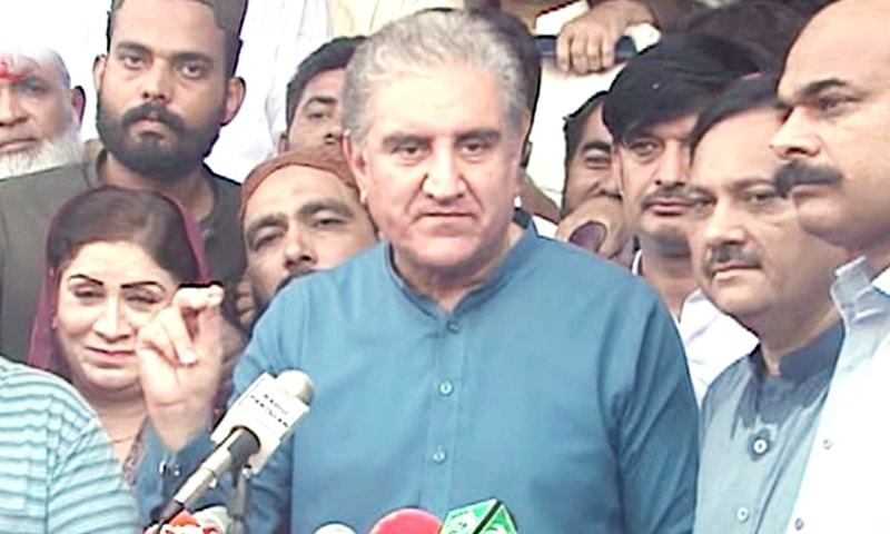 Foreign Minister Shah Mehmood Qureshi said on Sunday the United Arab Emirates (UAE) or any other country had the right to maintain bilateral relations with countries of their choice. — DawnNewsTV