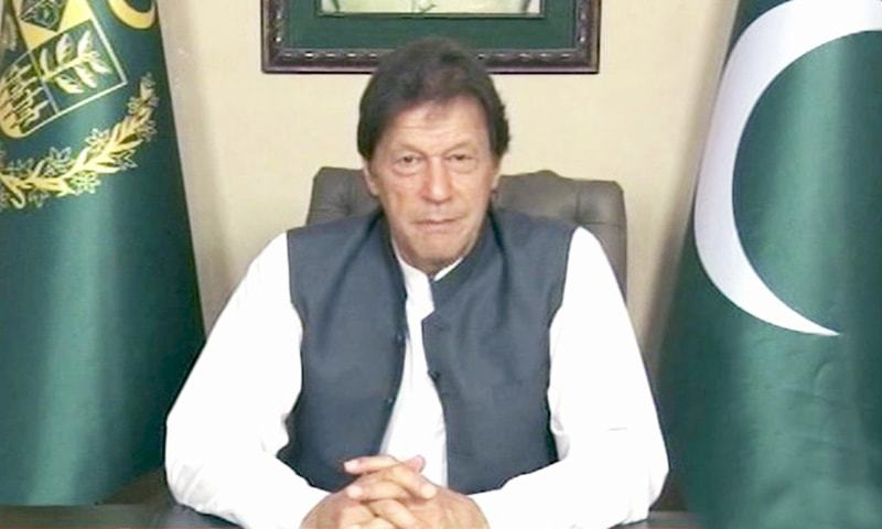 Prime Minister Imran Khan addresses the nation on the Kashmir issue. — DawnNewsTV