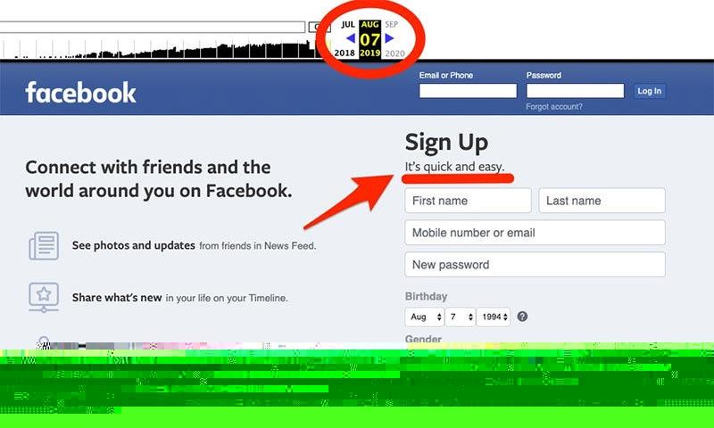 فیس بک میں ایک دہائی بعد خاموشی سے بڑی تبدیلی
