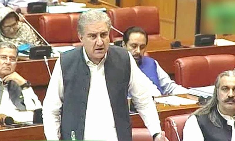 India divided over status of occupied Kashmir: FM Qureshi