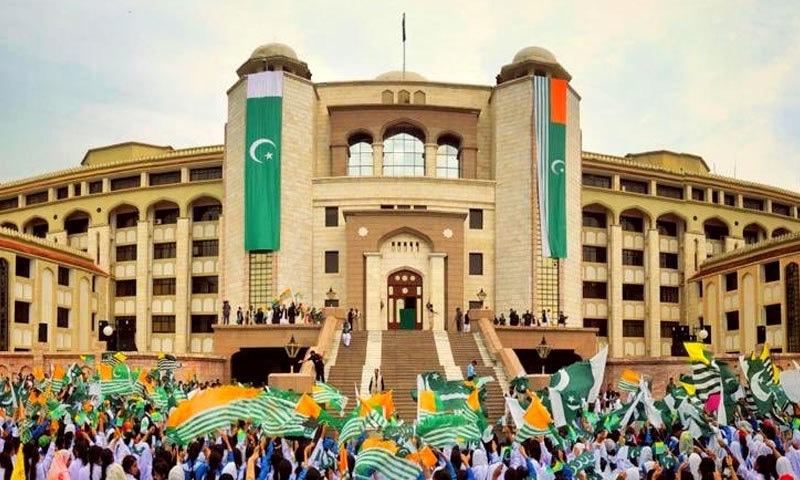 کشمیر آور کی تقریبات اور ریلیوں کی سیکیورٹی کے لیے سخت حفاظتی اقدامات کیے گئے تھے — فوٹو: پی ٹی آئی