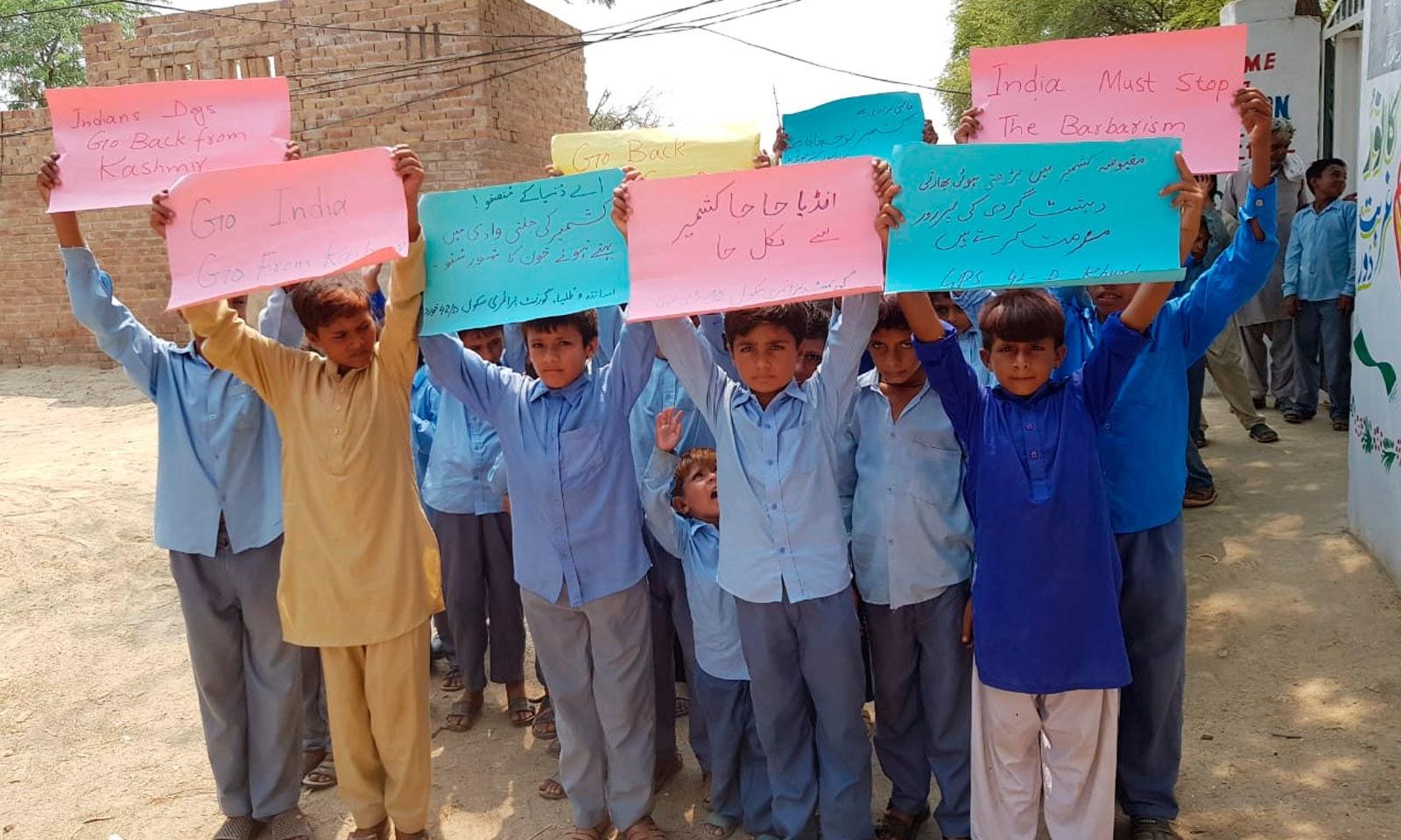 اوکاڑہ میں اسکول کے بچوں نے بھی مقبوضہ کشمیر کے عوام سے اظہارِ یکجہتی کیا — فوٹو: پی ٹی آئی ٹوئٹر