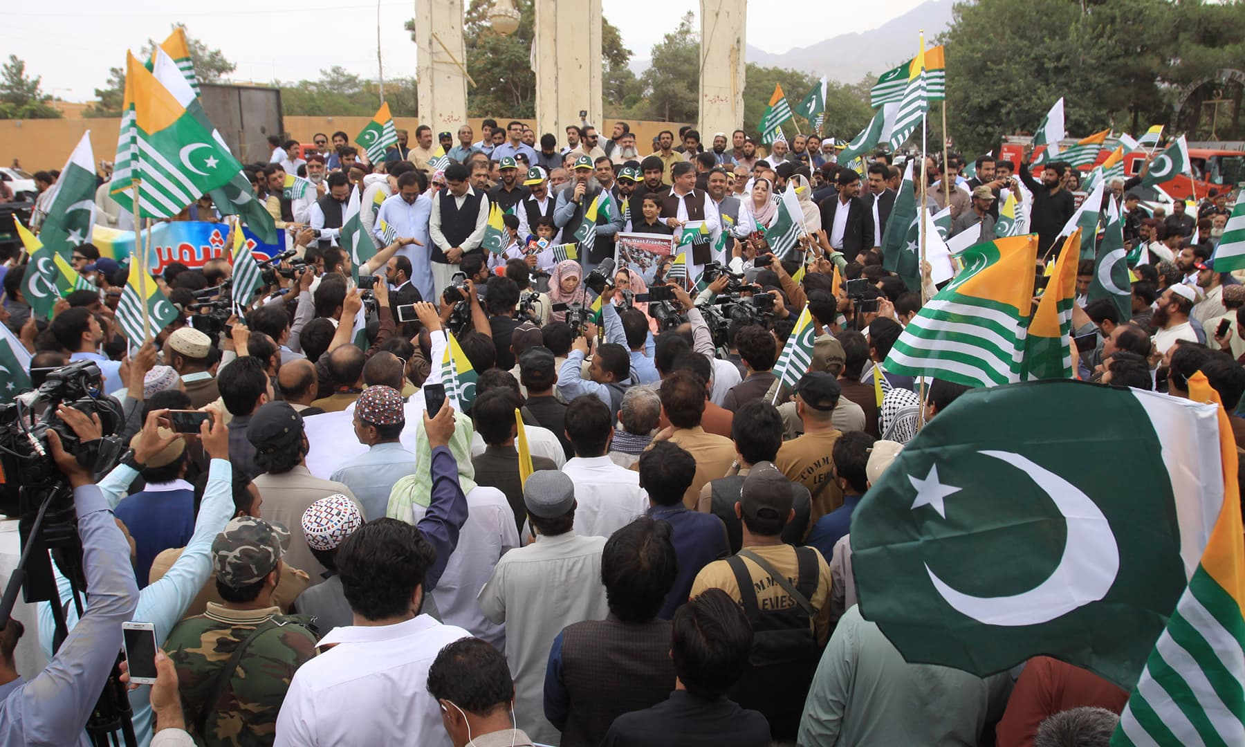Protesters rally to express solidarity with people of occupied Kashmir in Quetta. — AP