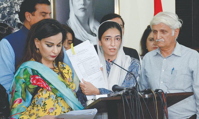 Manhandled by police for trying to meet ailing father: Aseefa