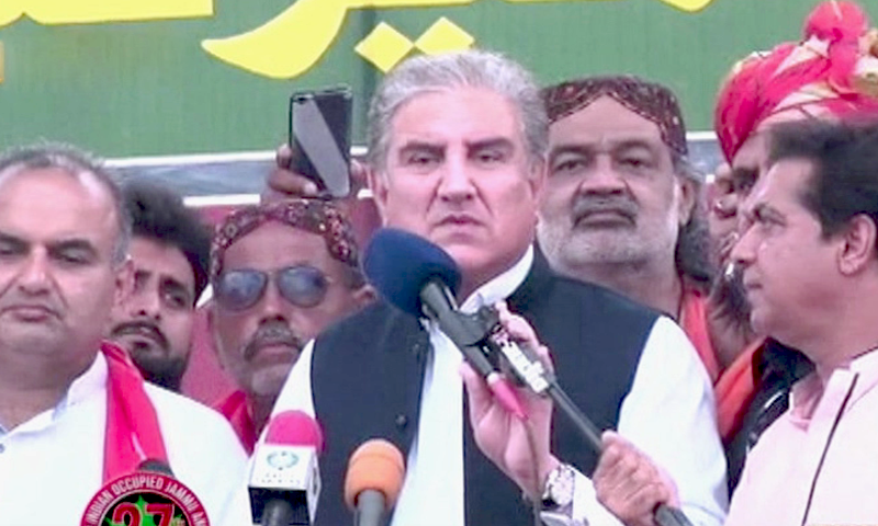 Qureshi criticises Indian govt for restricting religious freedom of Kashmiri Muslims