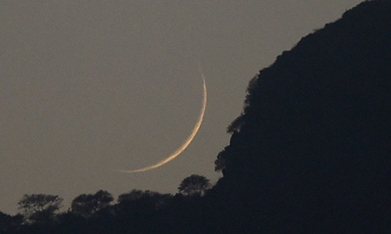 Muharram moon sighted; Ashura to fall on September 10