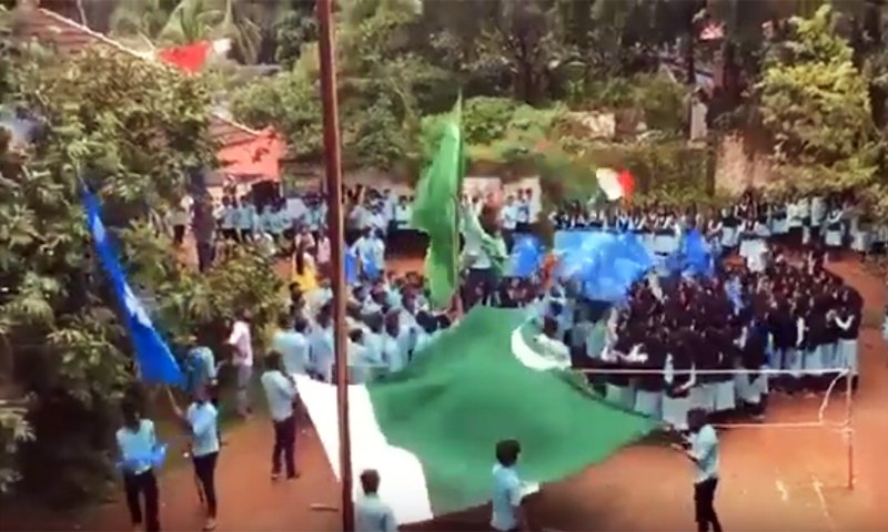 Students say they waved the MSF flag whose large size and a printing error had caused confusion. — Youtube screengrab