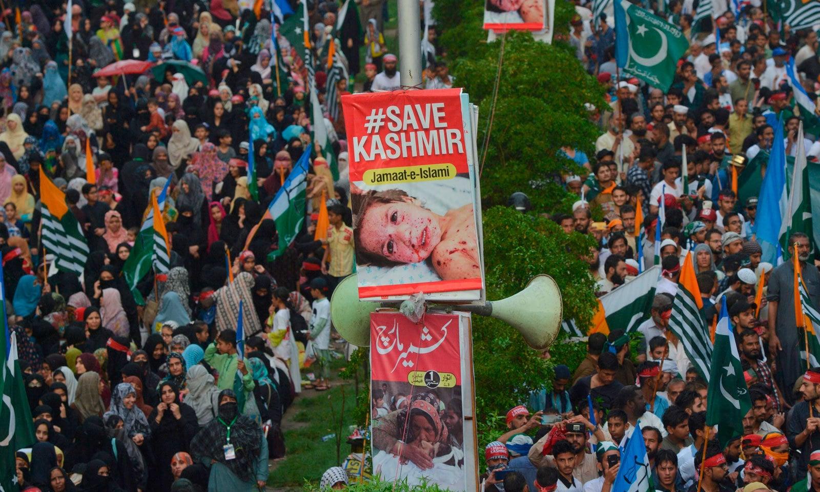امیر جماعت اسلامی نے آزادی کشمیر مارچ سے خطاب کیا — فوٹو: اے ایف پی