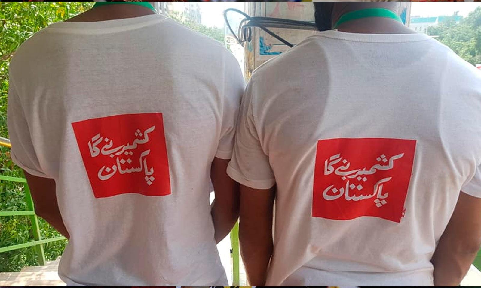 شہر کراچی میں بھارتی مظالم کے خلاف آواز اٹھائی گئی — فوٹو: جماعت اسلامی فیس بک آفیشل