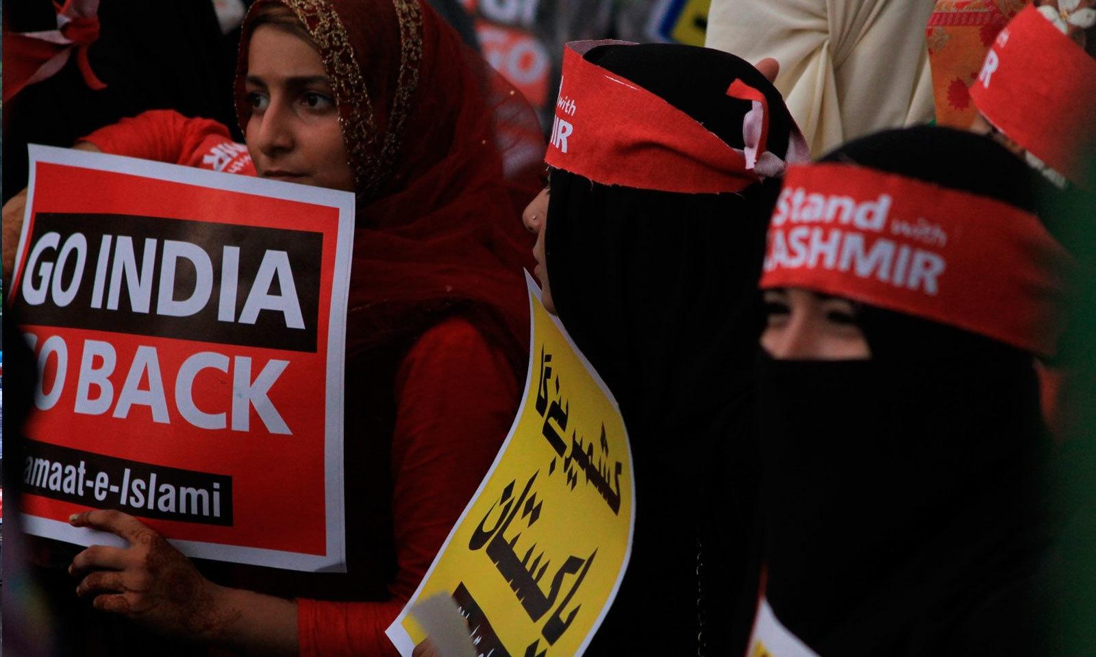 مارچ میں خواتین اور بچوں کی بڑی تعداد نے شرکت کی  — فوٹو: جماعت اسلامی فیس بک آفیشل
