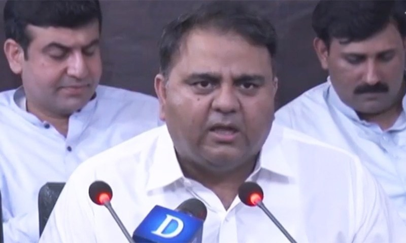 Science and Information Technology Minister Fawad Chaudhry has reiterated his claim that trade and air links with India have been severed. — DawnNewsTV/File