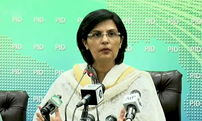 The Balochistan cabinet on Monday decided to effectively implement the Pakistan Tehreek-i-Insaf government's flagship programme Ehsaas in the province after Special Assistant to the Prime Minister on Social Protection and Poverty Alleviation Dr Sania Nishtar briefed it on its salient features and plans. — DawnNewsTV screengrab/File