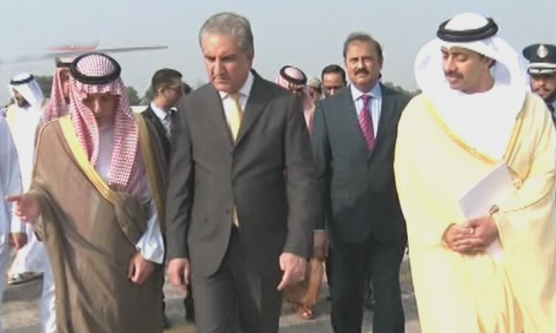 وزیر خارجہ شاہ محمود قریشی نے دونوں رہنماؤں کا استقبال کیا—فوٹو: اسکرین شاٹ