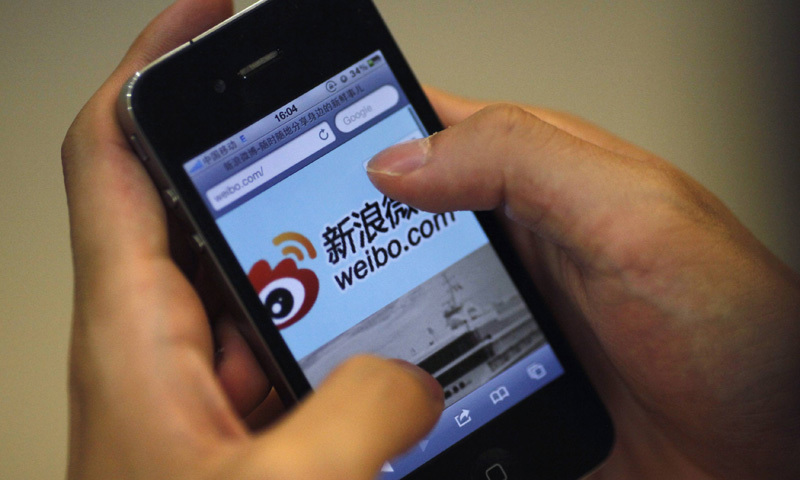 چین میں ٹوئٹر کی جگہ ویبو استعمال کی جاتی ہے—اے ایف پی
