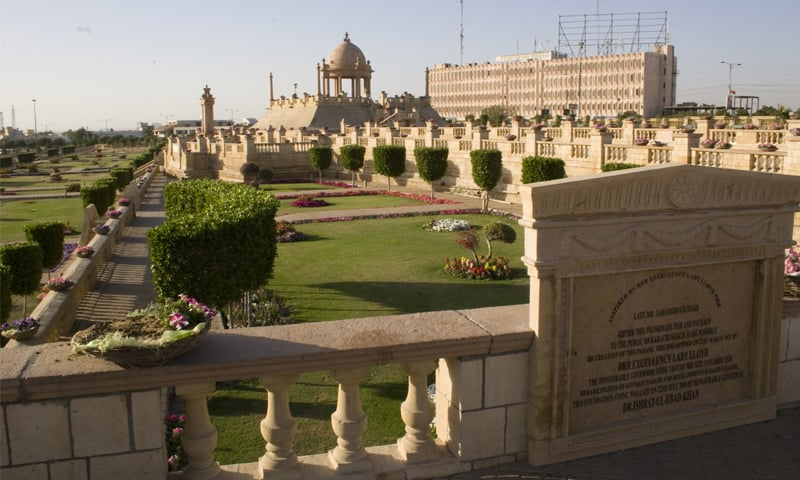 A view of the Bin Qasim Park and the Jehangir Kothari Parade in Clifton | White Star