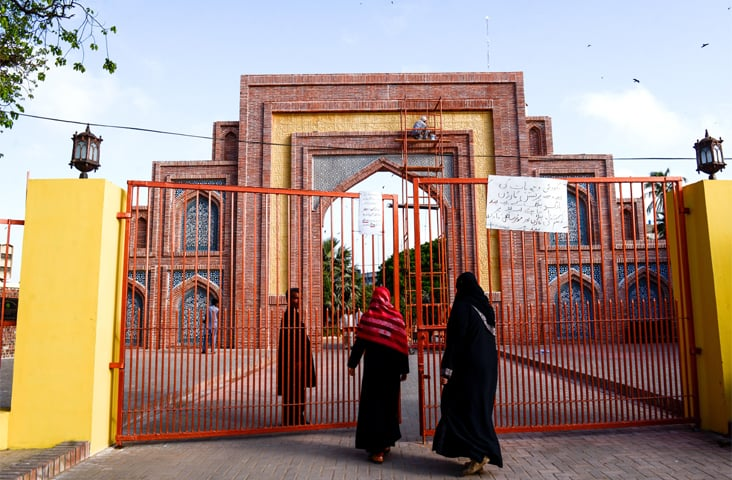 Women enter Burnes Garden | Photo by Tahir Jamal White Star
