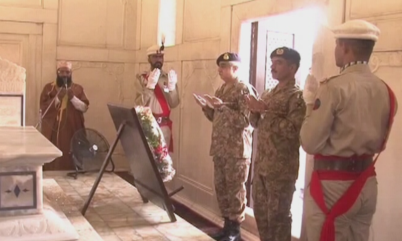 A special ceremony was held at the mausoleum of Allama Iqbal in Lahore. — DawnNewsTV
