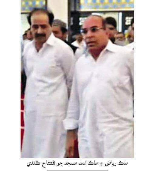 Malik Asad with Malik Riaz at the inauguration of the Grand Mosque inside BTK. ─source