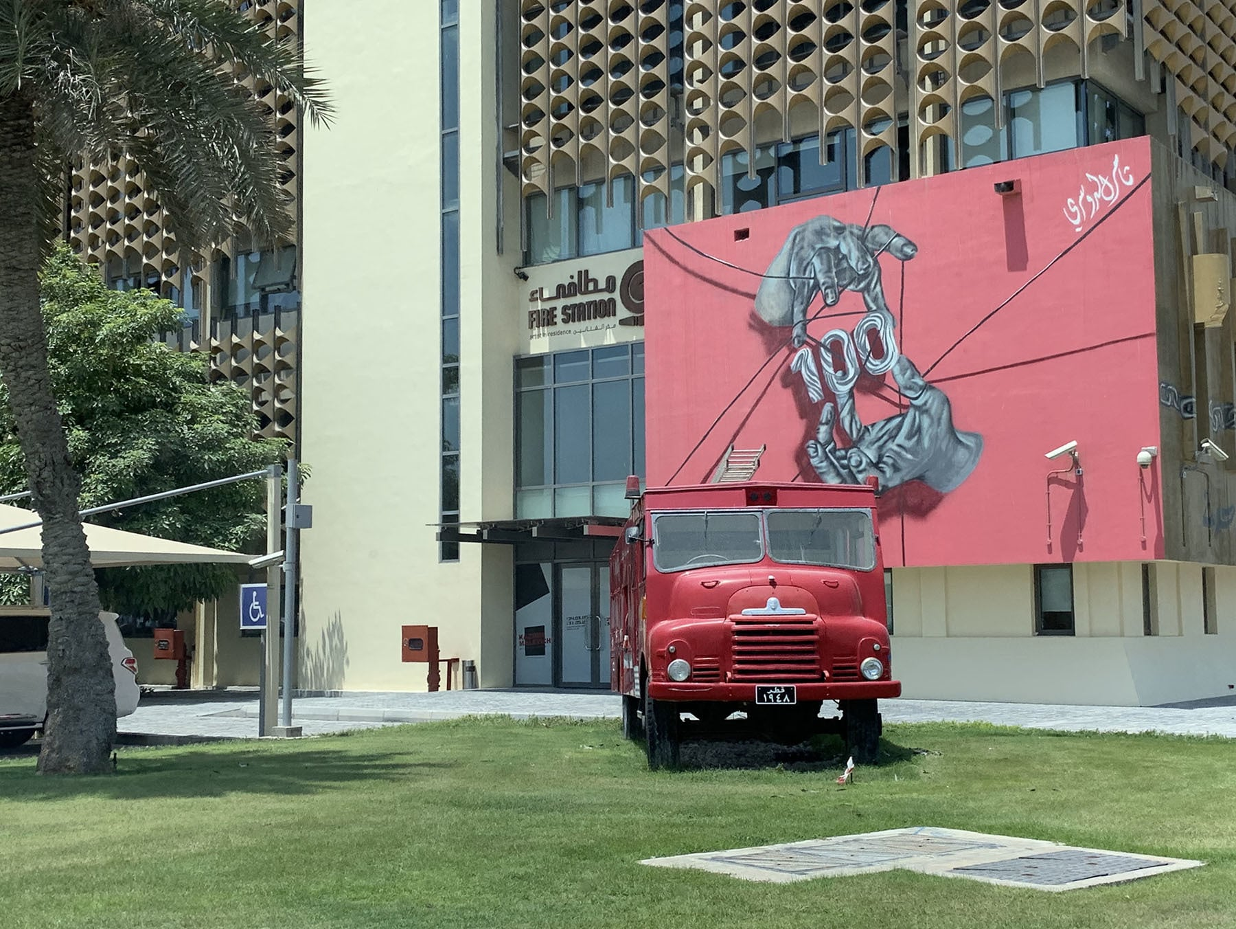 Doha fire station, built in the 1980s, now functions as a creative space for artists.