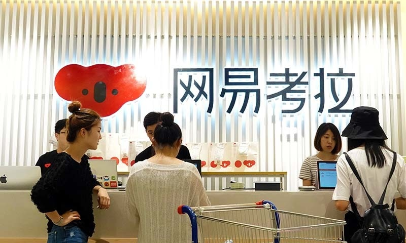 People are seen at the check-out counter of a physical store of Netease's e-commerce platform Kaola, in Zhengzhou, Henan province, China on August 11, 2018. — Reuters/Stringer