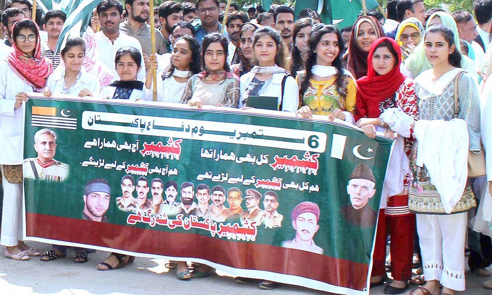ملک بھر میں جامعات کے طلبہ نے یوم دفاع  کے موقع پر ریلیاں نکالیں — فوٹو: اے پی پی