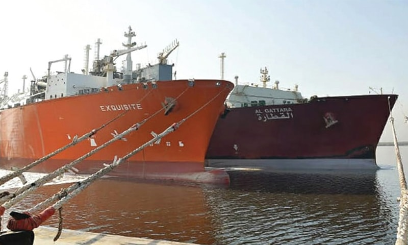 Pakistan LNG's latest tender to buy 10 cargoes for delivery over October to December.