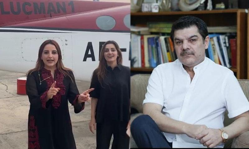 مبشر لقمان نے دونوں خواتین پر جہاز سے سامان چوری کرنے کا الزام لگایا —فوٹو: اسکرین شاٹ