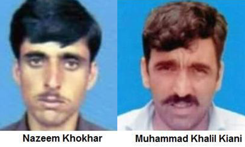 The two Pakistanis who had crossed the LoC by mistake last month. — Photo courtesy ISPR