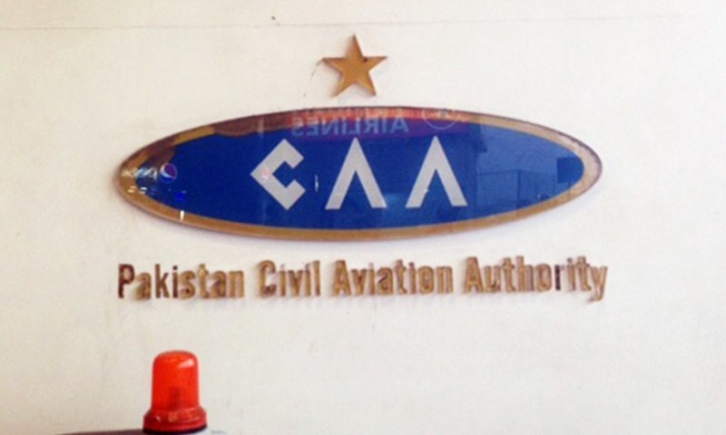 A biennial emergency drill to check the response level of all agencies concerned in case of an emergency situation at Karachi airport was conducted by the Civil Aviation Authority (CAA) on Saturday during which it was discovered that the response time was one minute, seventeen seconds and not the standard two minutes. — Photo courtesy Asad/File