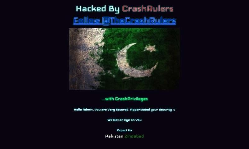 ہیکرز نے پیغام دیا کہ ہماری آپ پر نظر پڑی، ہم سے توقع رکھیں— فوٹو: اسکرین شاٹ