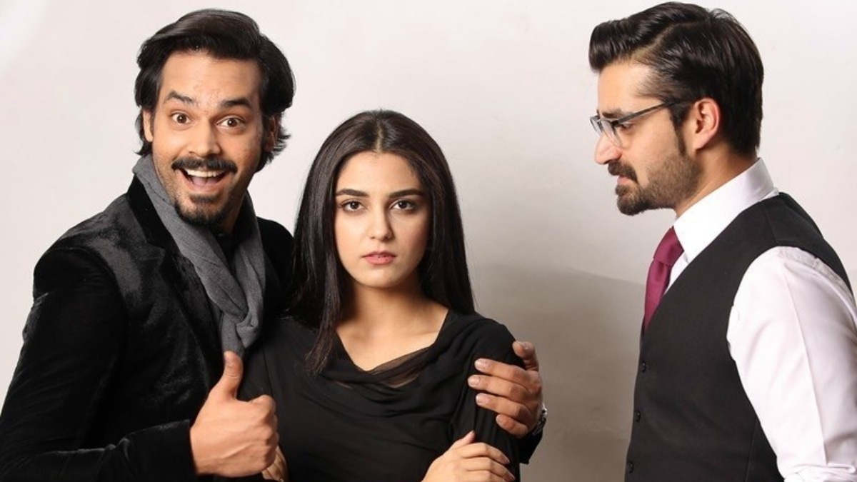 A poster for the very popular play, Maan Mayal