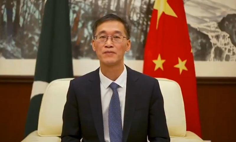 پاکستان میں چینی سفیر یاؤ جِنگ نے سی پیک کانفرنس سے خطاب کیا—تصویر اسکرین شاٹ