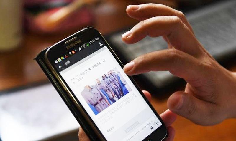 بدترین سینسرشپ والے ممالک میں صحافیوں کی کڑی ڈیجیٹل نگرانی کی جا رہی ہے، سی پی جے—فوٹو: اے ایف پی