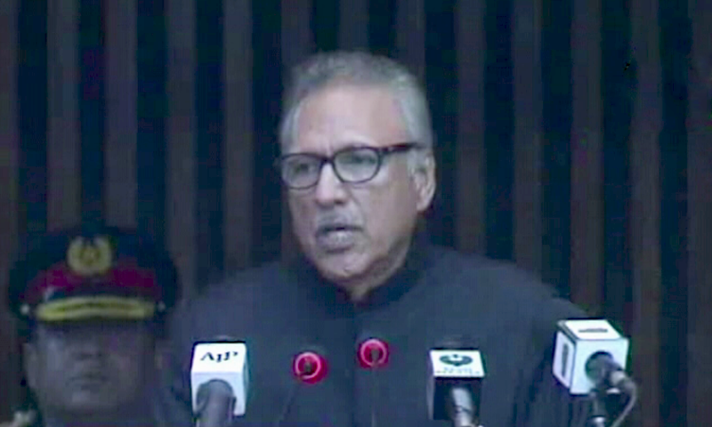 President Arif Alvi addresses joint session of the parliament. — DawnNewsTV