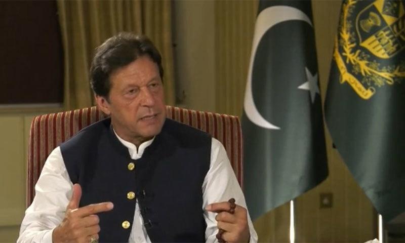 وزیر اعظم نے کہا کہ افغانستان میں امریکا کے کامیاب نہ ہونے کا الزام پاکستان پر لگانا غیر منصفانہ ہے — اسکرین شاٹ