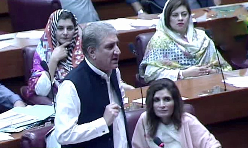 Foreign Minister Shah Mahmood Qureshi addressing the National Assembly on Friday. — DawnNewsTV