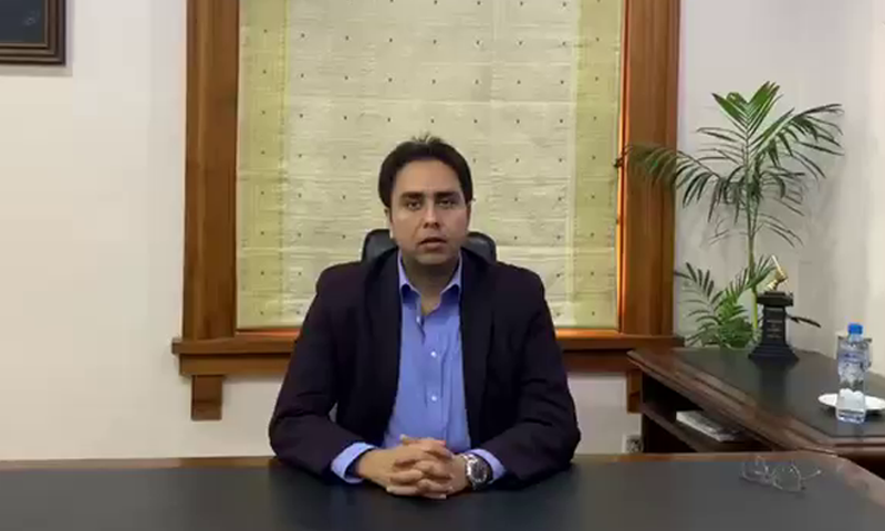 Dr Shahbaz Gill resigned as the Punjab chief minister's spokesperson on Friday. — DawnNewsTV