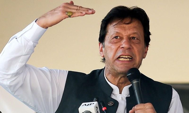 اگر کشمیر کا مسئلہ حل نہیں کیا گیا تو اس کا اثر ساری دنیا پر جائے گا، وزیراعظم  — فوٹو: اے ایف پی