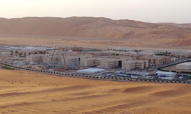 حوثی باغیوں نے اس سے قبل بھی تیل کی تنصیبات کو نشانہ بنایا تھا— فائل فوٹو:اے ایف پی