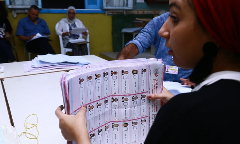 Tunisia votes in second free presidential election since Arab Spring