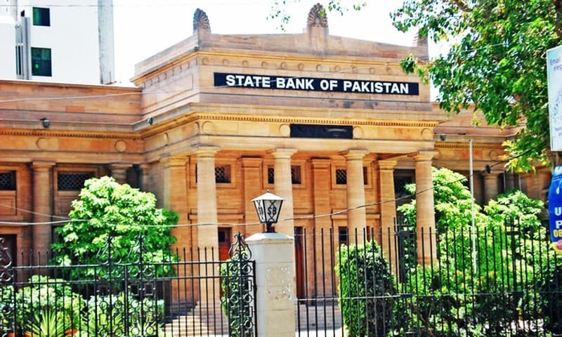 "The State Bank of Pakistan (SBP), in its monetary policy announced on Monday, kept the policy rate unchanged at 13.25 per cent, pointing to stable inflation. However, the central bank also warned that ""fiscal slippage or other adverse developments"" could cause inflation to start rising again. — Shutterstock/File"