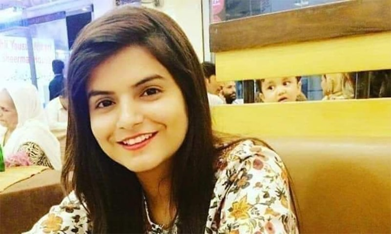 Nimirta Amarta Maher Chandani, a BDS final-year student at Bibi Aseefa Dental College (BADC), was found dead in her hostel room in Larkana yesterday. — Photo courtesy Twitter