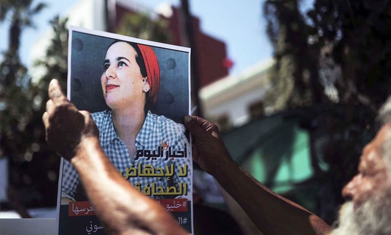 ھاجر الریسونی کی گرفتاری کے خلاف گزشتہ 2 ہفتوں سے مظاہرے جاری ہیں—فوٹو: مڈل ایسٹ آن لائن