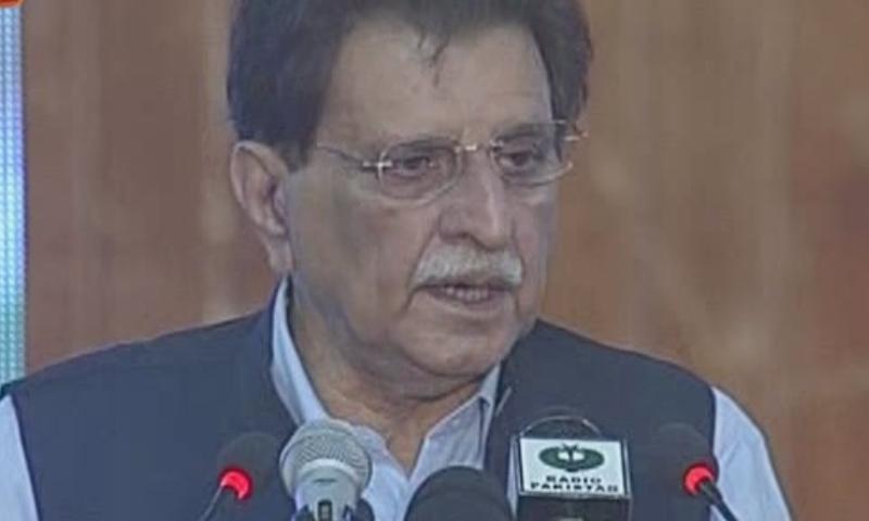 وزیر اعظم آزاد کشمیر قومی پارلمنٹرینز کانفرنس برائے کشمیر سے خطاب کر رہے تھے — فوٹو: ڈان نیوز